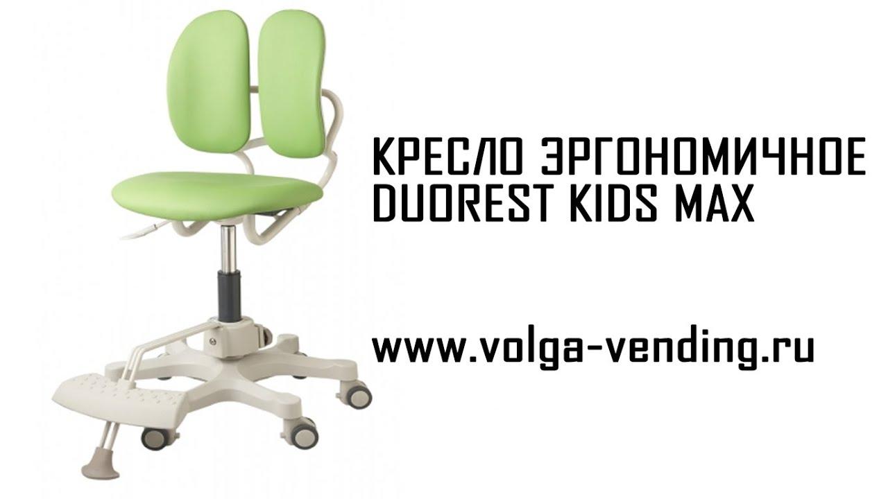 Детские компьютерные кресла. Продажа, поиск, поставщики и магазины, цены в россии.