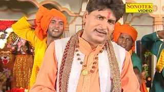Download Mata Bhajan - Mhare Ri Bagad Mein | Bhole Ne Chimta Gad Diya | Ishwer Sharma, Hemant Sharma MP3 song and Music Video