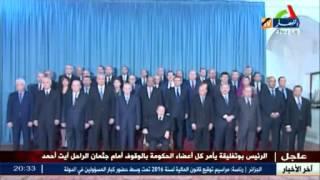 رئاسة: الرئيس بوتفليقة يوقع على قانون  المالية 2016