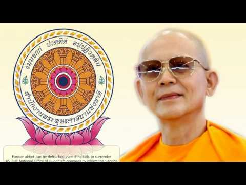 Sangha could set up 'clergy court' to rule on Dhammachayo/ Dhamma Vianaya