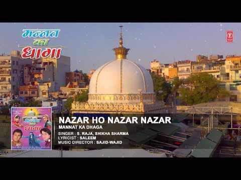 Nazar Ho Nazar Full Audio Song || S. Raja || T-Series Islamic Music