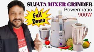 SUJATA POWERMATIC PLUS 900 WATT JUICER MIXER GRINDER   UNBOXING   REVIEW   HINDI   2018   INDIA