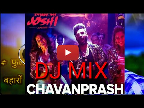 Chavanprash DJ MIX BY DJ RAVI RV PRODUCTION(Ravi All Status In DJ)