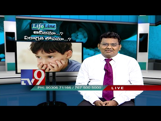 Autism and ADHD Problems in Children and Homeopathic Treatment | Dr. A M Reddy Autism Center
