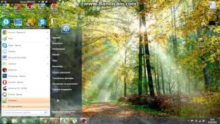 видео Если тормозит и долго думает компьютер есть решение для Windows 7
