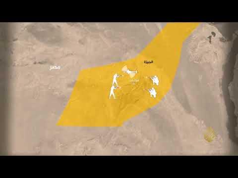 35 قتيلا من الأمن المصري في اشتباكات مع مسلحين  - نشر قبل 5 ساعة