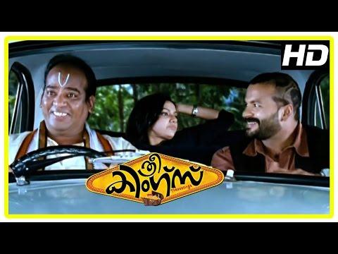 Malayalam Movie   Three Kings Malayalam Movie   Trio Stuck at Different Places   1080P HD