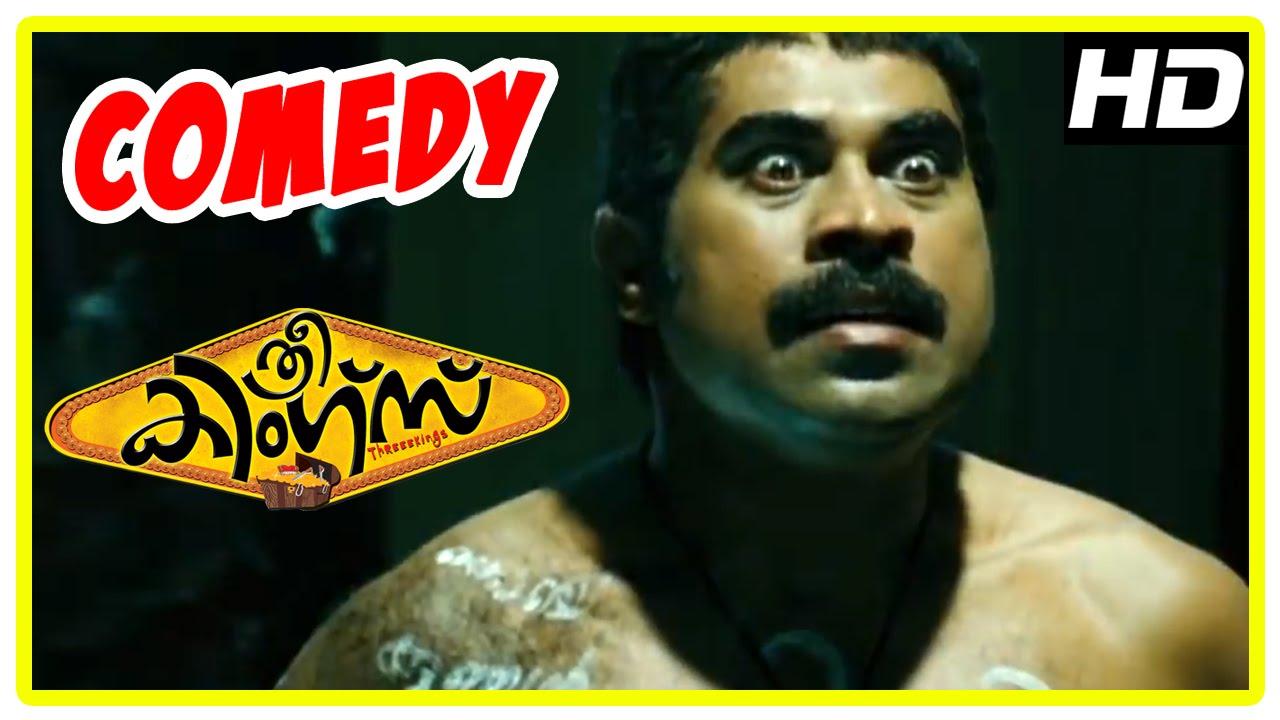 Malayalam Movie Three Kings Malayalam Movie Suraj Venjaramood
