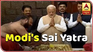 ABP News LIVE |  PM Narendra Modi In #Shirdi