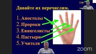 Игорь Азанов 03 Духовная жизнь христианина ч 3 2021