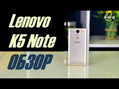Lenovo K5 Note | обзор | характеристики | отзывы | сравнение | цена | где купить