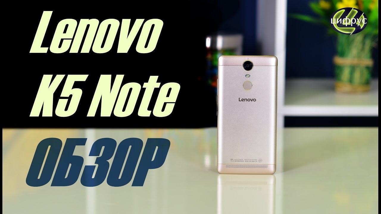 Смартфоны lenovo (леново) от 1 311 грн!. ✓сравнить цены и выгодно купить с помощью hotline. ✓обзоры, вопросы и отзывы реальных.