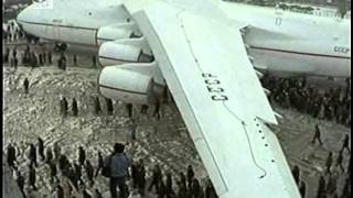 Superstructure - Antonov 225
