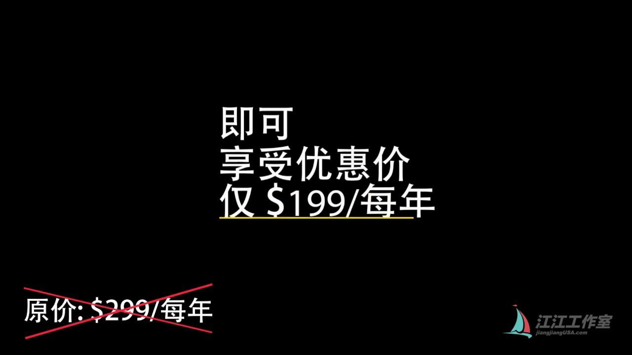 江江按摩實用英文-會員火熱招募中 - YouTube