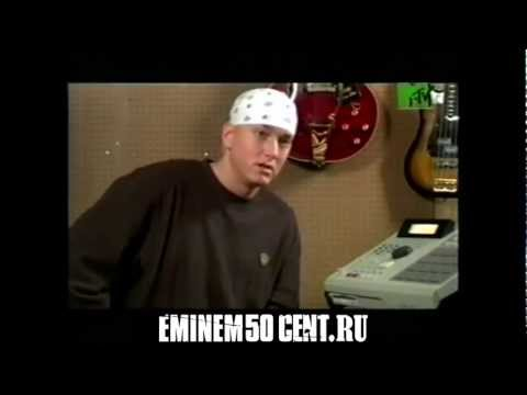 Eminem - My Greatest Hits - Curtain Call