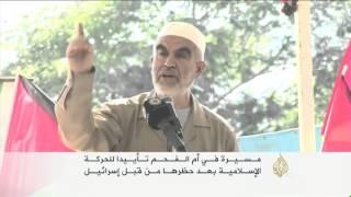 مسيرة في أم الفحم تأييدا للحركة الإسلامية بعد حظرها