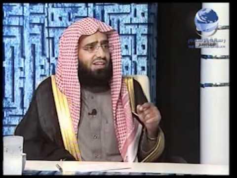 الشيخ الفوزان غسل العمره Youtube