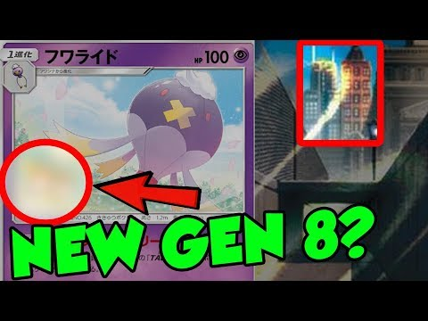 NEW GEN 8 POKEMON LEAK? OFFICIAL Pokemon Sword and Shield Reveal?