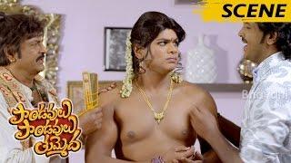 Pranitha Came To About Mohini - Comedy Scene - Telugu Movie Scenes Latest