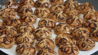 Comment faire ces biscuits léopard / بسكويت النمر