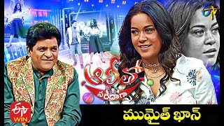 Alitho Saradaga | Mumaith Khan (Actress) | 22nd February 2021 | Full Episode | ETV Telugu