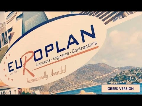 Europlan Promotional Video 2017 - UHD - Greek Subtitles