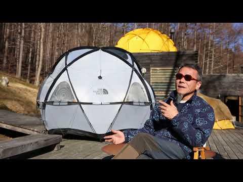 0 - Der Geodome 4 von The North Face ist ein windresistentes Zelt