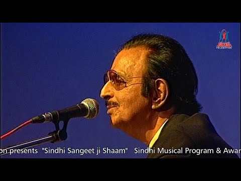 Sindhi Melodious Songs by Chandru Atma at 'Award Show with Amitabh Bachchan by Sahyog foundation