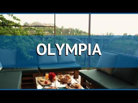 OLYMPIA 3* Армения Ереван обзор – отель ОЛИМПИЯ 3* Ереван видео обзор