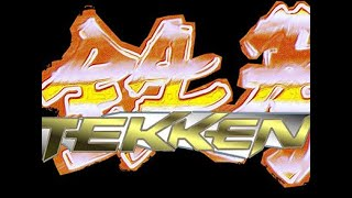 Tekken 7, Familia Mishima