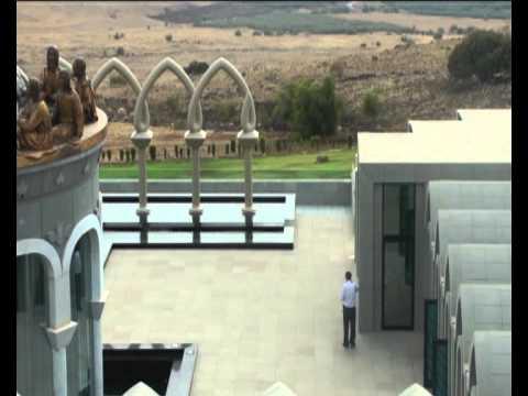 DOMUS GALILAEAE ISRAEL