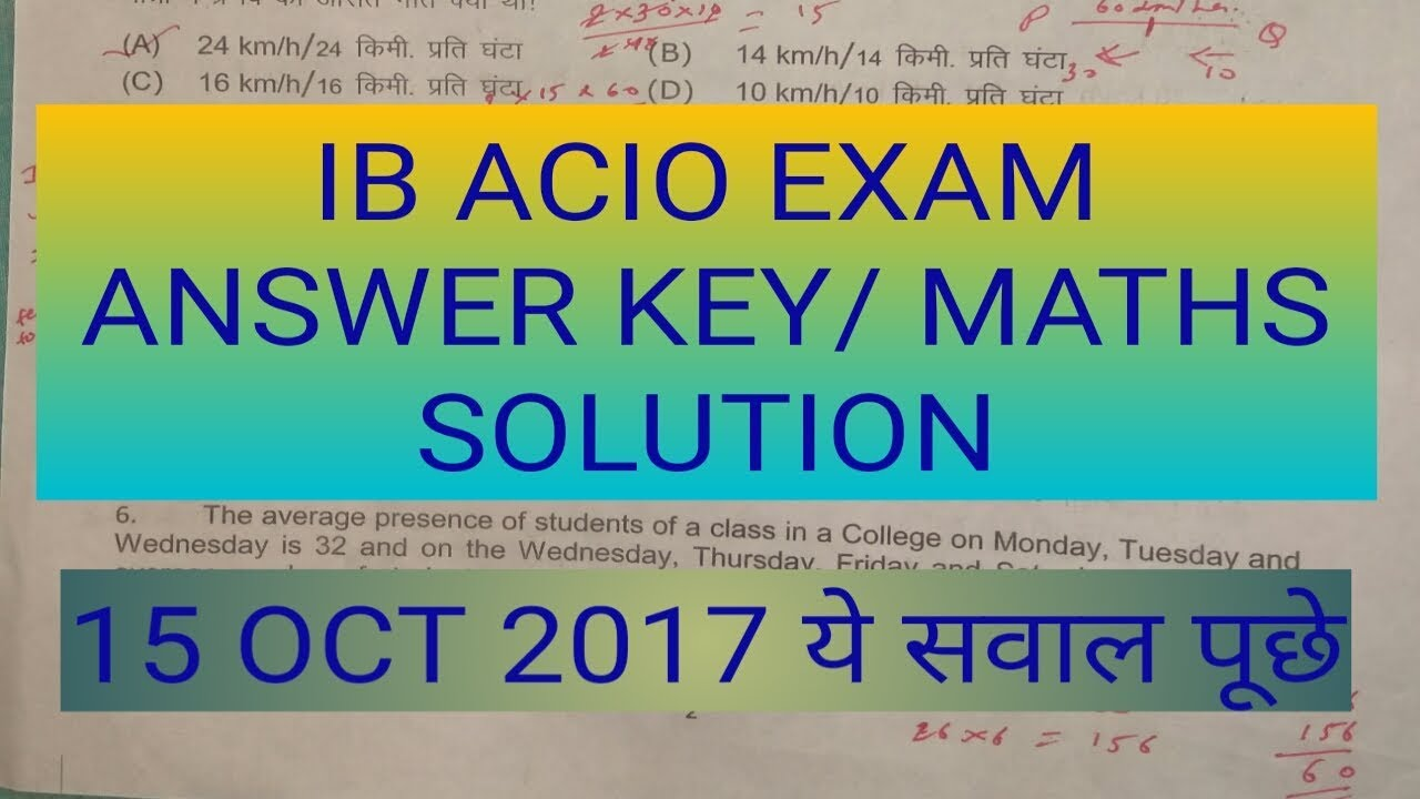 mathematics examination question paper Past exam papers for: grade 12, mathematics, set in all years sign up / log in log in exam paper: mathematics p1 feb-march 2017 engpdf: mathematics: grade 12.