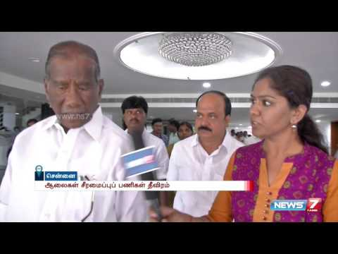 Rural Industries minister P.MOHAN speaks about cleaning up of industrial estates | News7 Tamil