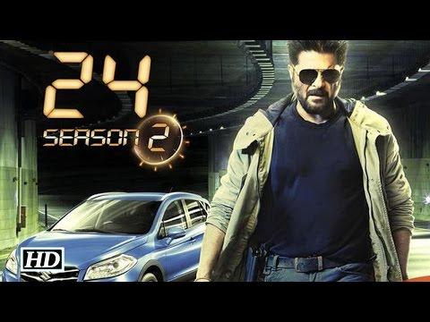 24 Season 2 | Anil Kapoor | First Look