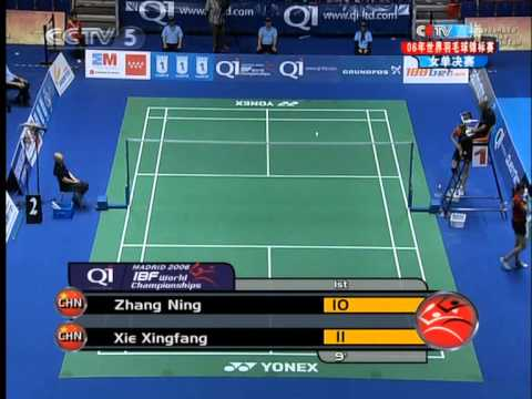 2006 World Championships - WS Final - Xie Xing Fang vs Zhang Ning
