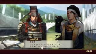 信長の野望 戦国立志伝 [毛利元就] 月山富田城の戦い