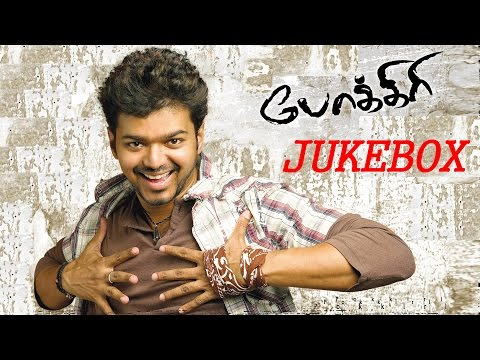 Pokkiri Full Movie Audio Jukebox | Vijay | Asin | Prabhu Deva