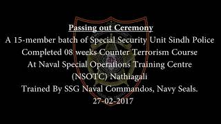 Sindh Police 2017 video, Sindh Police 2017 clips, nonoclip com