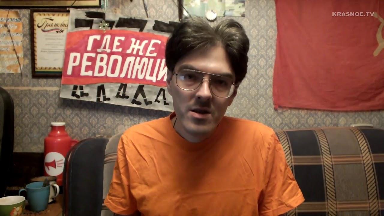 Праймериз левых сил. Алексей Поднебесный