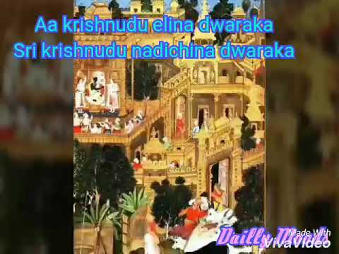 Sri Krishnudu elina dwaraka lyrical song #Devi Putrudu