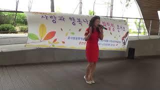 가수 심연녀    못난하치  20190601 사랑과 행…