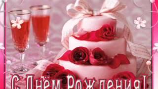 Милая Иришка !! С Днём Рождения !!