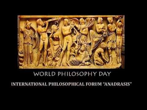 3rd International Philosophical Forum ANADRASIS