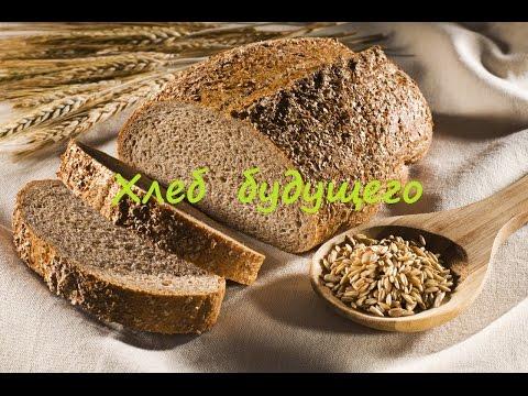 Создан хлеб для спортсменов и диабетиков.