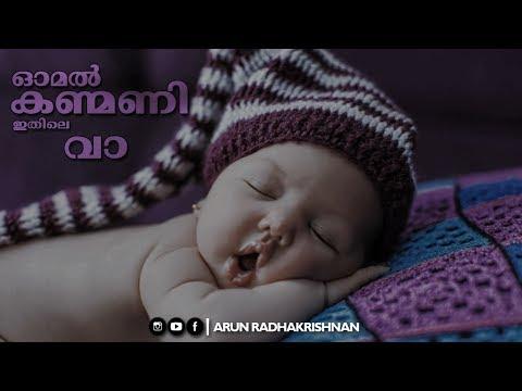 Omal kanmani | No bgm  | Lyrical Video | Arkrishnamix