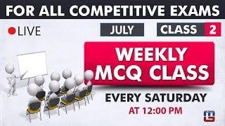 Weekly MCQ Classes | July Class 2 | RRB | Railway | Bank | SSC | Ot...