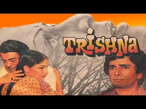 Trishna Super Hit Bollywood Film | Shashi Kapoor, Sanjeev Kumar and Raakhee
