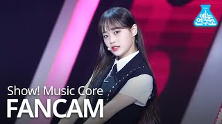 LOONA So What 이달의 소녀 So What Show MusicCore 20200222