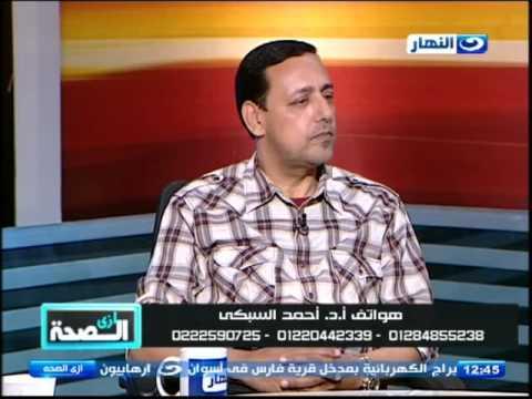 ازى الصحة | احمد السبكى استشارى السمنة و السكر و  حالة تم شفائها من السكر