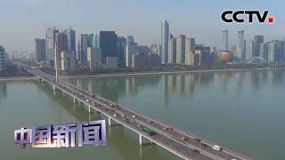 [中国新闻] 商务部:一季度中国数字服务外包增长较快 | CCTV中文国际